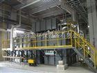 供应油墨厂废气处理设备