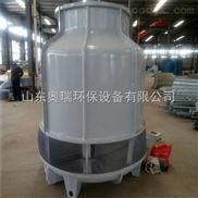 潍坊高温型圆形冷却塔 奥瑞低价格圆形水循环冷却塔