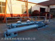 单管螺旋输送机水泥输送机螺旋输送机设计原理-恩邦机械