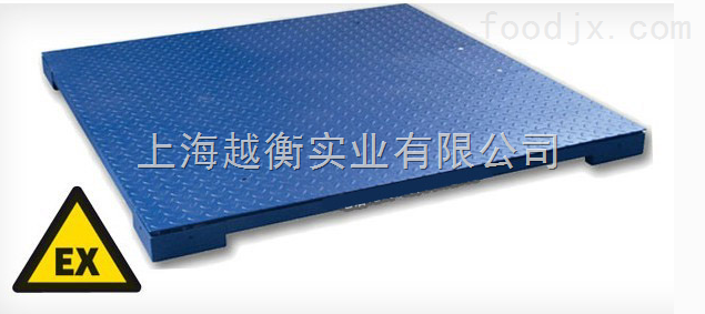 广州化工厂用防爆地磅 危险场所适用电子地磅