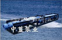 中蓝300QJ井用潜水泵型号-潜水电泵选型