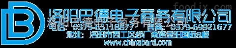 CZL-100KG蚌埠雷泰传感器