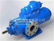 出售HSG210×2-36骏丰水泥配套润滑泵整机