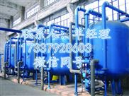 洛阳空调软化水设备生产 软化水设备报价 专业厂家