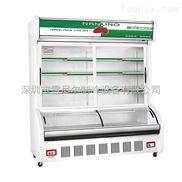 南凌点菜柜HY-1600 麻辣烫冰柜