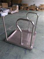 重庆不锈钢透析电子秤 300kg血透轮椅秤