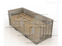 环保集装箱干燥剂