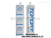 TOPDRY集裝箱干燥劑 H750