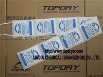 TOPDRY集裝箱干燥劑 S2000