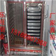 生产供应湖南电热 蒸汽两用米饭蒸饭柜 30盘蒸包子馒头蒸箱批发