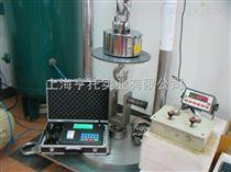OCS-HT-HBC轧钢厂用5吨无线耐高温电子吊钩秤 攀枝花10T耐高温行车吊磅