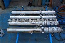 高温水源处理专用不锈钢300QJR热水潜水泵