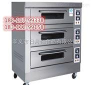 双层四盘电烤箱|北京燃气烤箱设备|三层燃气面包烤箱|烤蛋糕面包烤箱