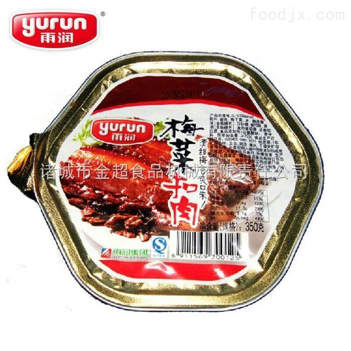 梅菜扣肉碗包装机
