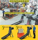原装 台湾百德HX504机床链板式排屑器