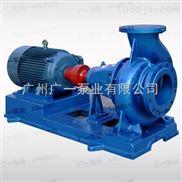 广州-广一IS型单级单吸卧式离心泵-水泵维修