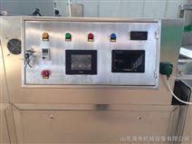 菌类烘干杀菌设备指的是微波设备