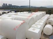PT-30000L广安市污水储罐厂家纯水储罐塑料储罐哪里有卖