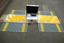 SCS-HT-D80T二块板便携式称重仪 100吨无线轴重秤