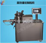 高效湿法制粒机