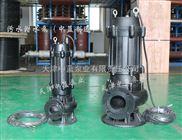 污水泵厂家促销小型污水泵