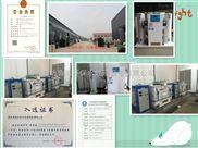 乌鲁木齐电解法二氧化氯发生器