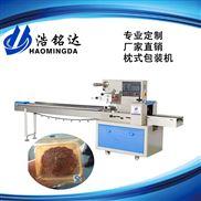 自动月饼包装机-月饼包装机厂家-佛山浩铭达包装机械有限公司