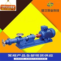 单螺杆泵I-1B