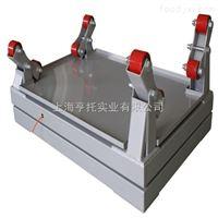天津2吨防爆钢瓶电子秤 钢瓶秤天津供应厂家