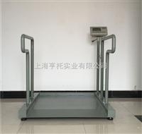 血液透析轮椅电子秤