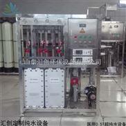 汇创500L纯净水矿泉水处理设备质优价廉