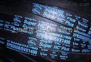 广川牌商用和面机12.5kg25公斤不锈钢自动揉面机皮带