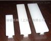 供应输送机护栏丨护栏垫片报价—铸砺机械(上海)有限公司