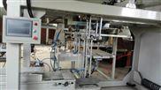 粉末自动灌装封口设备 淀粉全自动粉剂包装机
