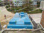 海東生活污水處理設備質量好價格低