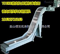 MCV1200台湾大立机床磁性排屑器 厂家