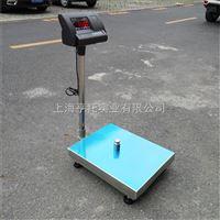 宁波100kg计重电子台秤 慈溪150公斤打印电子秤 200KG防水台称