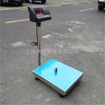 TCS-HT-Y宁波100kg计重电子台秤 慈溪150公斤打印电子秤 200KG防水台称
