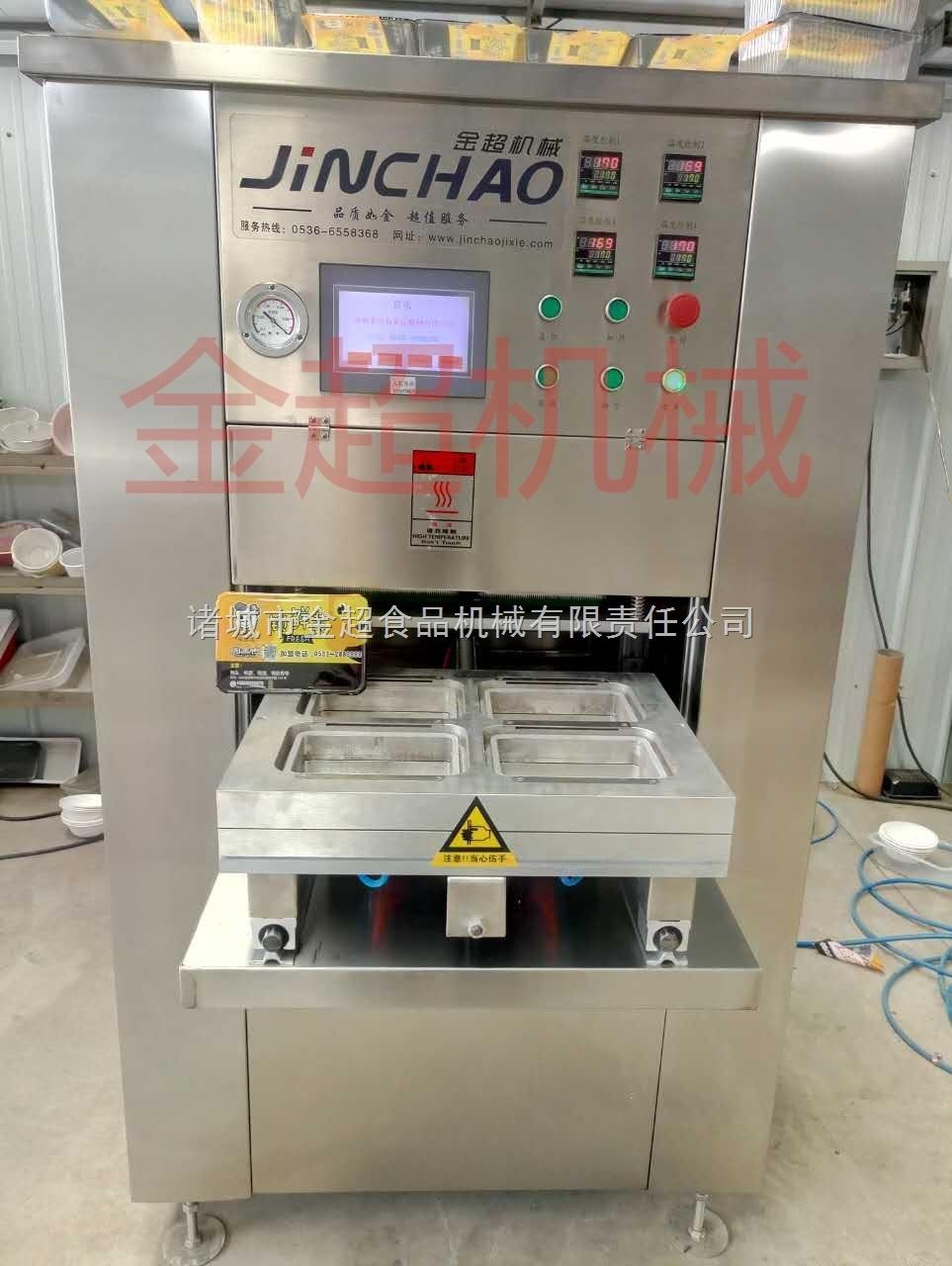 JCFH-2气调包装机