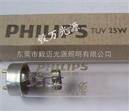 飛利浦消毒燈管TUV25W醫用紫外線消毒燈