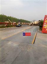 上海油漆电子秤(驻马店防爆汽车电子秤)湖北电子磅