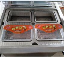 真空包装机专用小龙虾气调包装盒