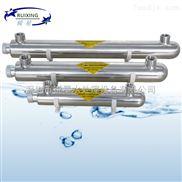 銳星包郵14w紫外線消毒器殺菌器水處理工業家用商用管道過流式