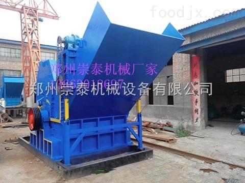 型号齐全北京油漆桶粉碎机厂家-设备价格
