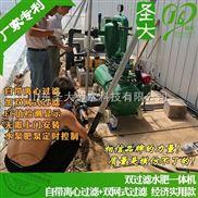 菏泽水肥一体化厂家 郓城县中药种植电动施肥机简单便宜带过滤器