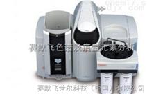 赛默飞iCE™ 3400 AAS 原子吸收光谱仪