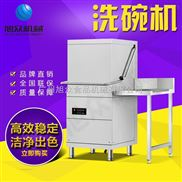 全自动洗碗机 揭盖式XZ-60型洗碗机