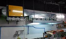 济南厨房油烟处理机器 精选硬核