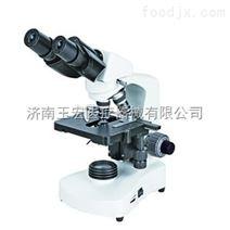 生物显微镜zui新报价