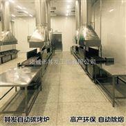 TF660-自動碳烤爐商用無煙環保節能木炭燒烤爐